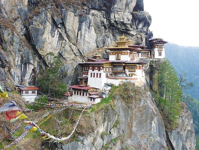 Bhutan  Teppich Michel  Teppiche aus aller Welt